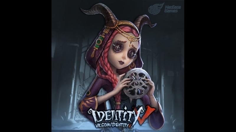 Identity V - Жрица (Фиона Гилмор)