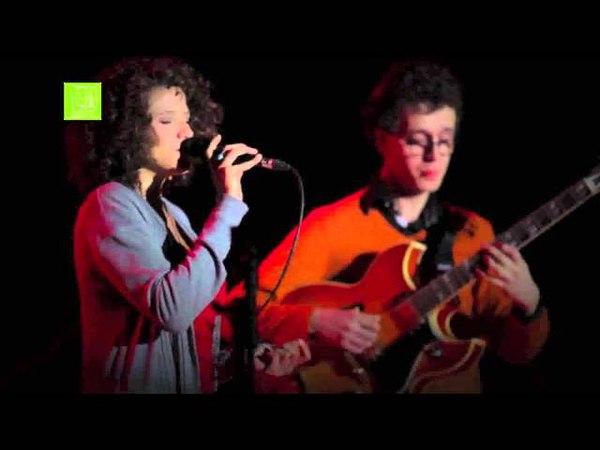 Cyrille Aimée sings La Javanaise with Michael Valeanu