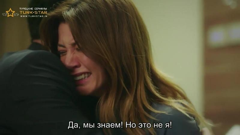 Маленькие Преступления 1 фраг к 21 ой серии русские субтитры