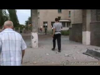 Красный Лиман. 3 июня, 2014. ЖД и больница. 1 часть (видео Нашлиман).
