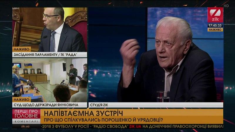 Степан Хмара Українці мають вимагати від порошенка відмови від участі в наступних виборах Хмара