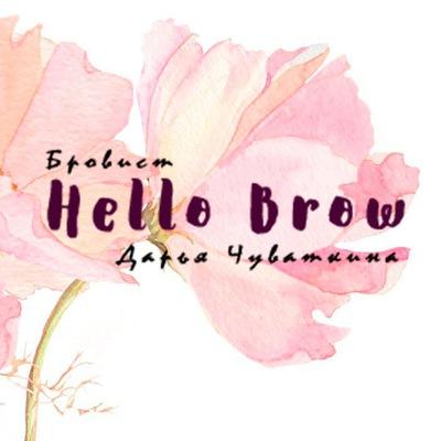 Hello Brow