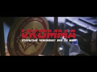 MMA Fighters KZ: Чемпионат ВКО!