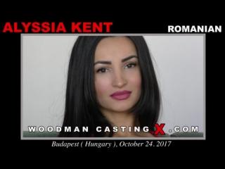 Порно инцест с мамками vk фото