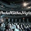Pecha Kucha Night # 10