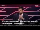 АНДРІЙ ІЛЛЄНКО про причини гальмо розвитку України