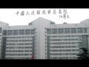 推视读报:北京清理天际线招怨,海淀区暂停,江泽民题字幸免清拆 2017 12 12