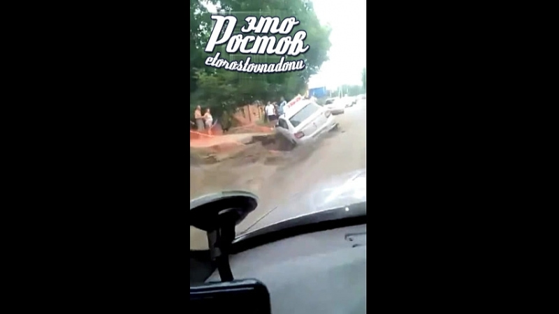 На Международной такси влетело в яму 21 07 18 Это Ростов на Дону