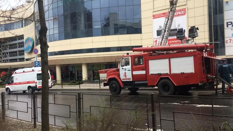 Эвакуация ТРЦ Донецк Сити, 19.04.2018
