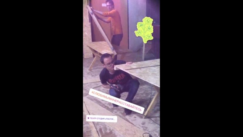 WhatsApp_Video_2018-05-06_at_17_02_01