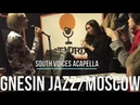 GNESIN JAZZ, ВЫСТУПЛЕНИЕ В ММДМ, СИЛА ИГОРЯ КОРНЕЛЮКА И ПРЕДПРАЗДНИЧНАЯ МОСКВА