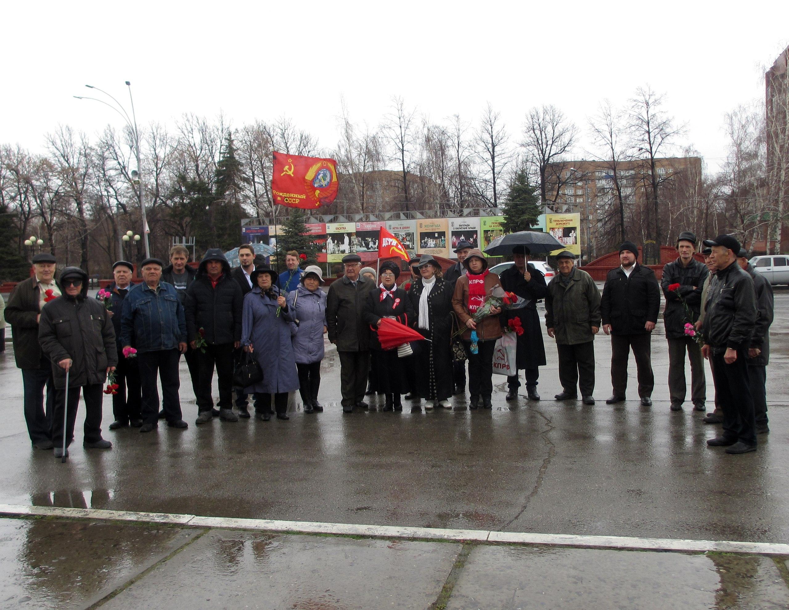 Коммунисты в Сызрани