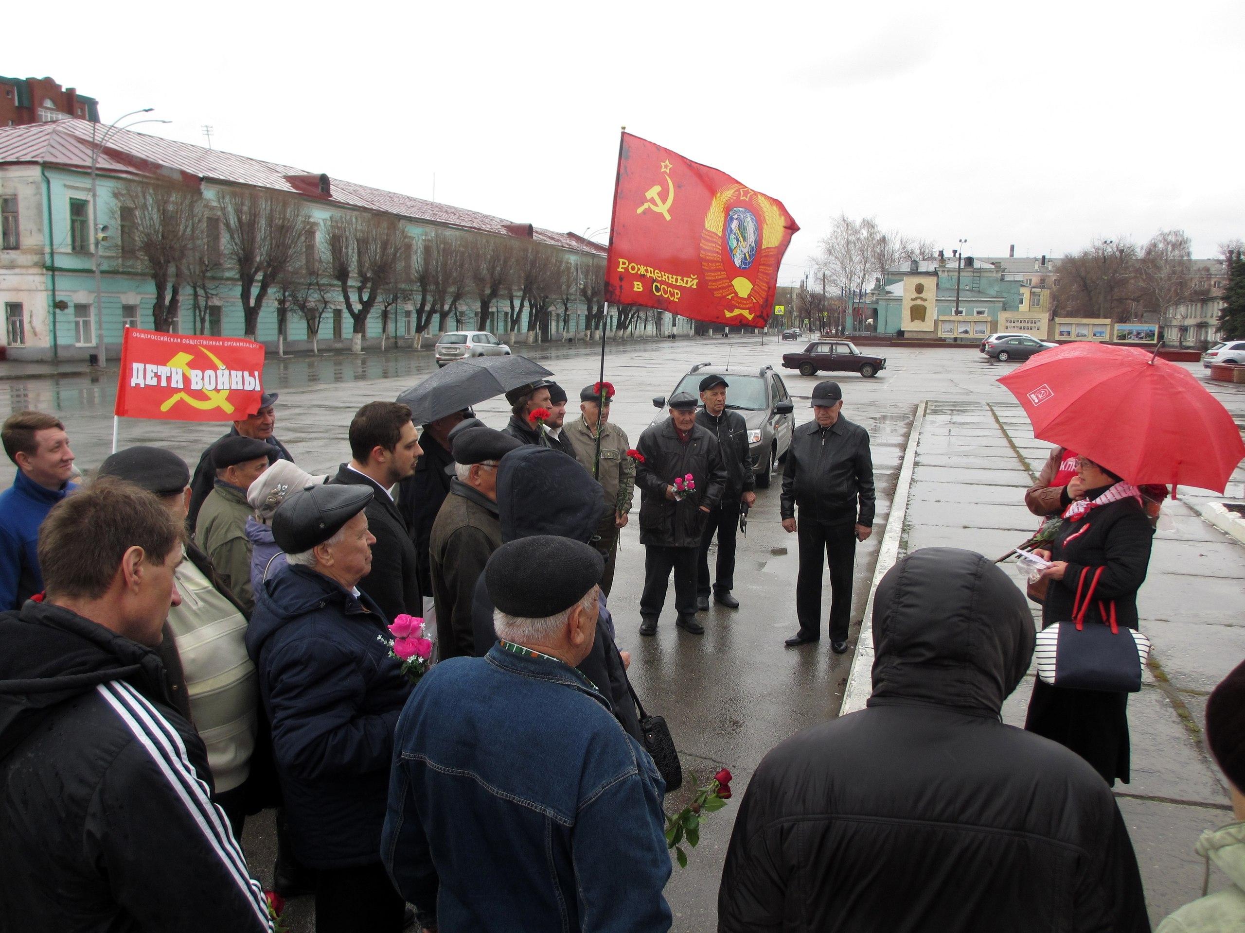 КПРФ в Сызрани