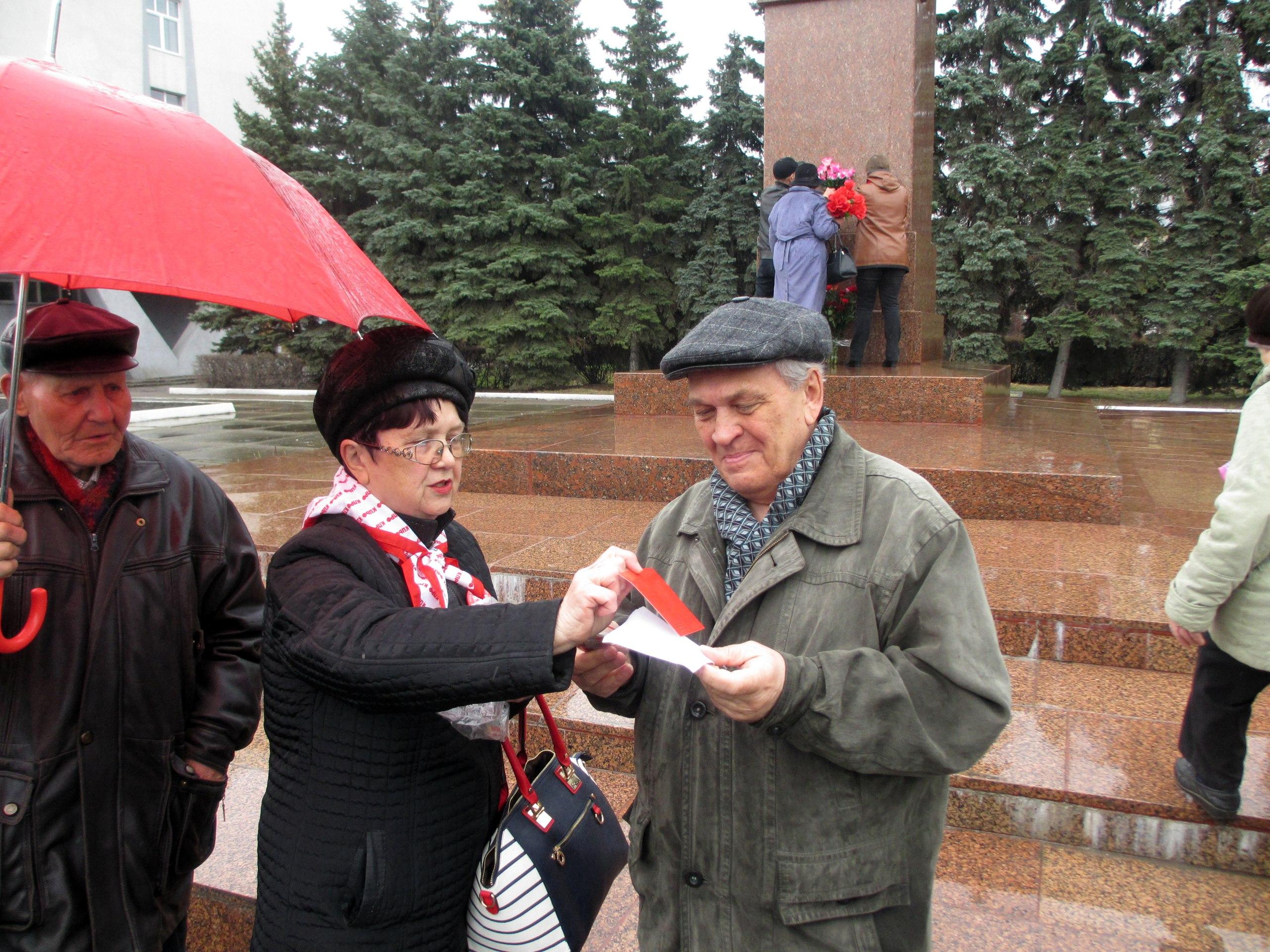 100 лет ВОСР Сызрань медаль