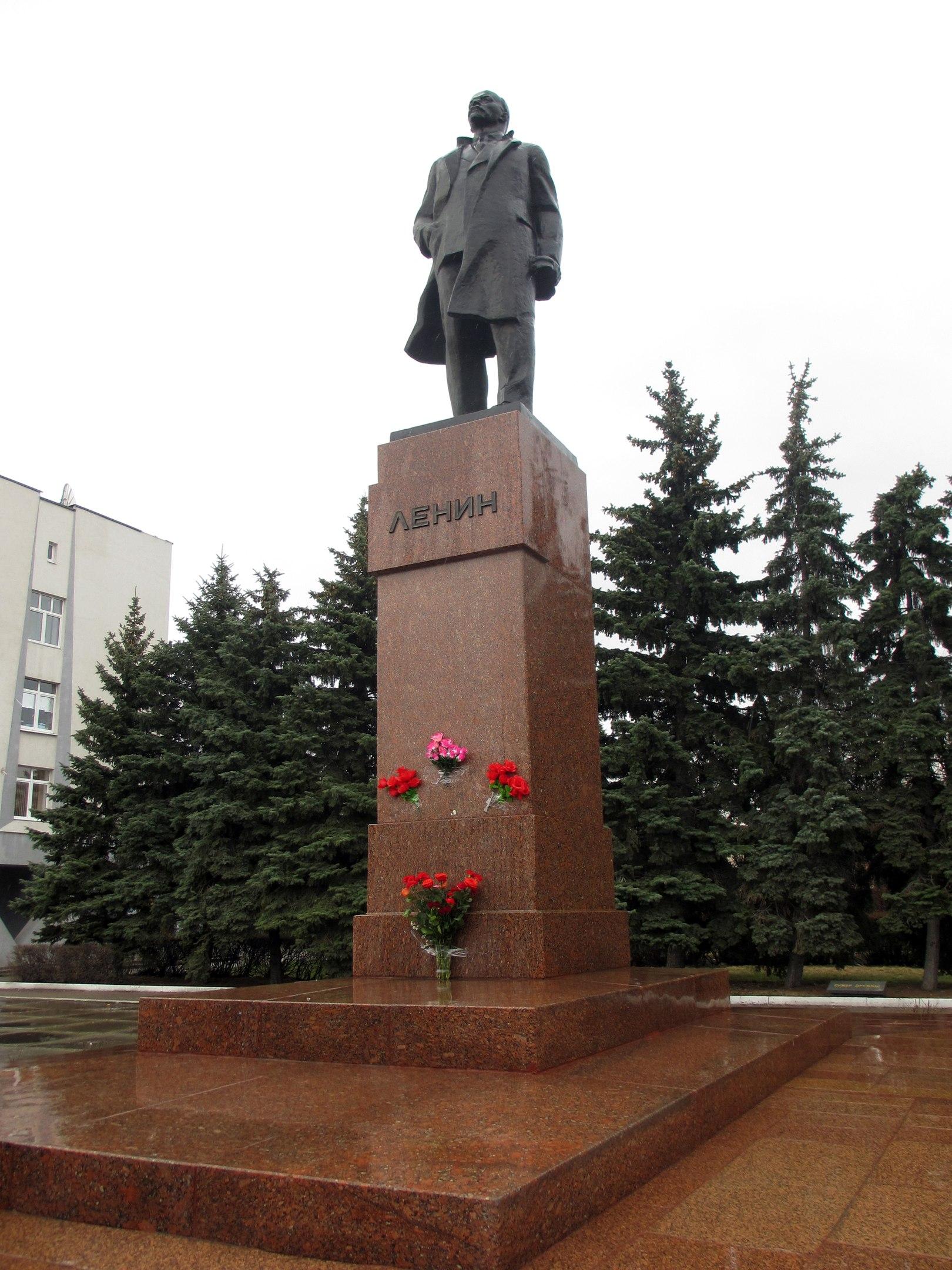Сызрань: 148 лет со Дня Рождения Ленина