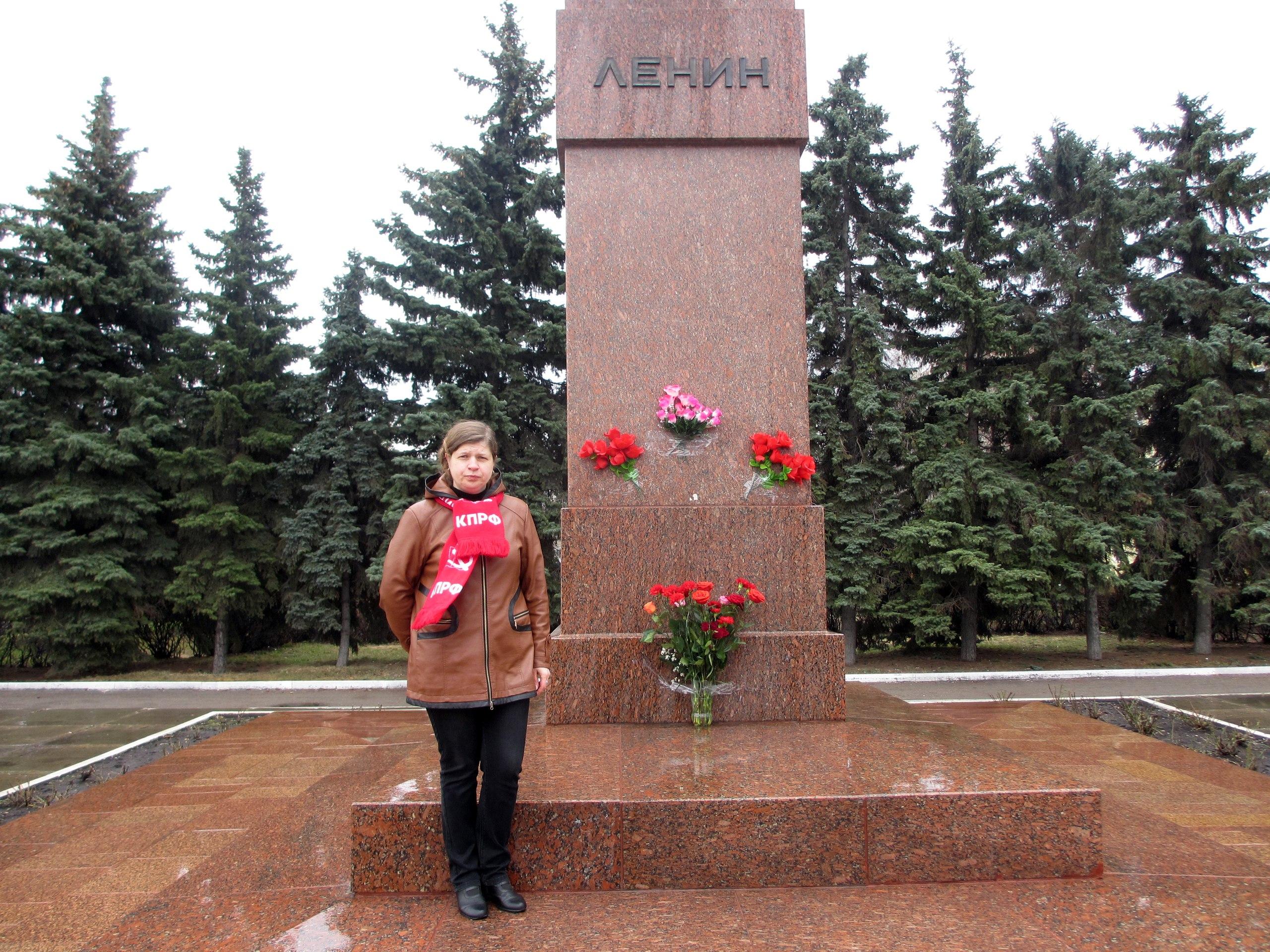 Марина Анатольевна Ерина Сызрань КПРФ