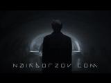 Премьера клипа! Найк Борзов – Про дурачка (01.08.2018)