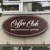 Coffee Club [Official Group]
