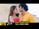 Prabhas,Nayanthara. Yogi Telugu Movie Songs.