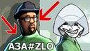АЗАZLO feat. BIG SMOKE - NUMBER 9 LARGE - MIX by AZAZIN KREET