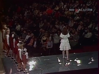 София Ротару - Аист на крыше