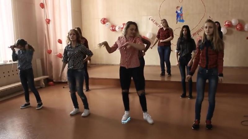 танець 11 класс