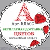 Доставка цветов в Екатеринбурге.