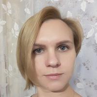 Татьяна Епифанова