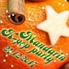 ~*Mandarin K-pop Party*~