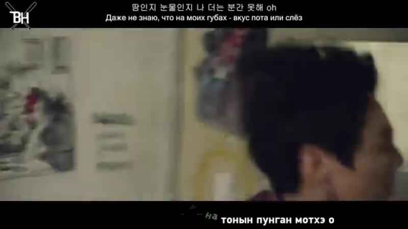 [KARAOKE]_BTS_-_RUN_(рус._саб).mp4