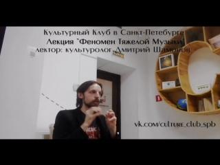 Тизер к видео-лекции КК№73