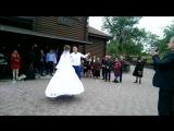 наш перший весільний танець (частина 1)