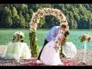 Свадебная церемония на озере Рица для Виталия и Алисы