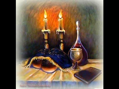 Leha Dodi, Lecha Dodi, Леха Доди, Шаббат Шалом, Shabbat Shalom!