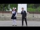 София Шелаевская и Кирилл Князев на последнем звонке 24 мая 2018 г.