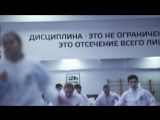 Промо Чемпионата России по каратэ 2017