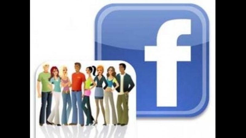 Мои самые лучшие Друзья с Фэйсбука !