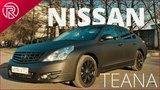 Nissan Teana J32 - в строгом Черном Титане