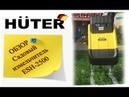 Садовый измельчитель веток Huter ESH 2500