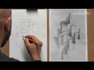 [akademika] Врезка геометрических тел. Часть 1.