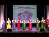 Ансамбль русской песни Свердловчаночка