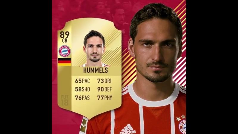 Хуммельс претендент на сборную сезона