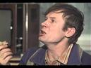 Дни хирурга Мишкина (1976) - Про люмпенов