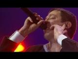 Григорий Лeпc - Спокойной ночи, господа (ВЦЗ.Live, 2006)