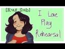 bmc || i love play rehearsal || storyboardanimatic | бс || я обожаю репетицию пьесы || раскадровкаанимация| rus sub