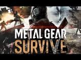 [Стрим] Metal Gear Survive
