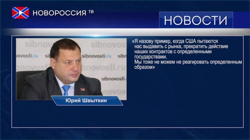Укроборонпром обвинил Россию в перехвате выгодных военных контрактов