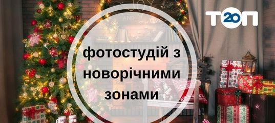 ce5f5b596825ac Фото, відео послуги Вінниці - відгуки, адреси та телефони на 20.ua goo.gl