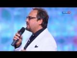 Стас Михайлов - Я буду с тобой Премьера 2014, Субботний вечер