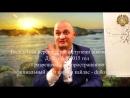 Первая ступень 1 день 4 часть Андрей Дуйко видео бесплатно 2015 Эзотерическая школа Кайлас